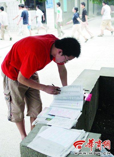 陕西省填志愿_2014年陕西专升本补录征集志愿填报入口陕西