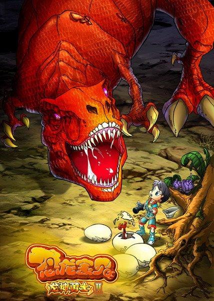 常州原创动画片《恐龙宝贝》要拍第二季