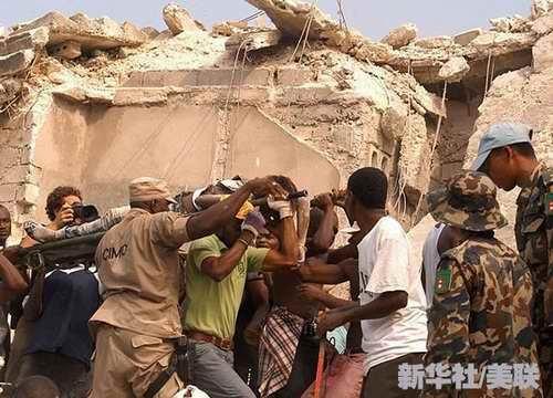 中国国际救援队启程飞赴海地抢险救灾