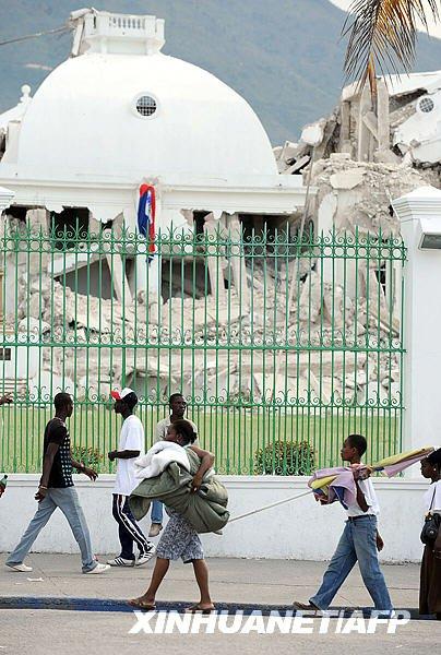 海地总统府在地震中损毁严重