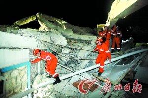 中国国际救援队60人赴海地展开为期15天救援