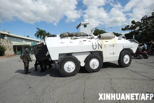 联合国16人驻海地工作人员死亡 百余下落不明