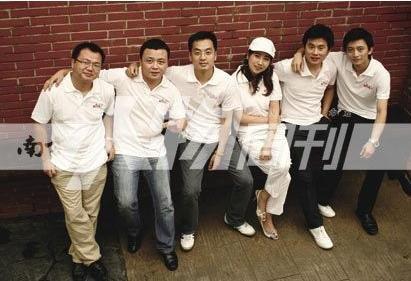 中国富二代接班:不做败家子?