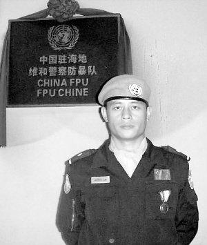 中国维和警察家属40小时等来40秒通话