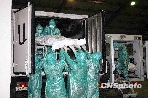 海地大地震中8名中方人员遗体将尽快运送回国