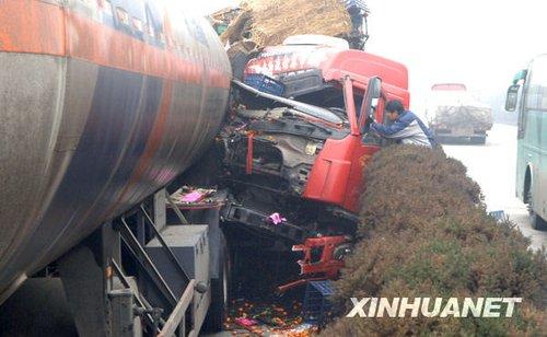 京珠高速13车连环相撞致3死9伤