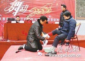 重庆一中学校长当着上千人给母亲下跪洗脚 - 骅春2 - 骅春