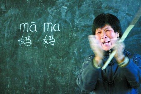 教育部严禁再聘新代课人员(转贴) - 渝州书生 - 渝州书生