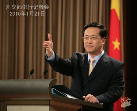 2010年1月21日外交部发言人马朝旭举行例行记者会
