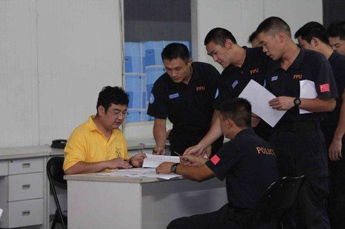 中国赴海地国际救援医疗队为维和官兵全面体检