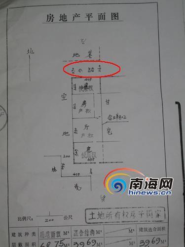 面积按照产权证上图纸和后面农村格式不对占地漅a0面积明细图纸图片