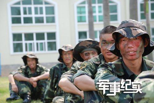 """真正的""""老A""""——全面解密中国特种部队【组图】 ----->>_图1-12"""