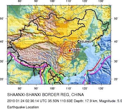 山西发生4.8级地震 河南西部地区震感明显 - 创新时代 - 创新博客工厂
