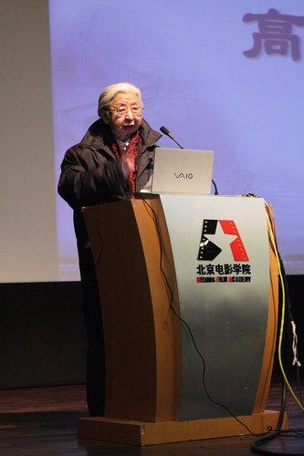 2009年度中国漫画年会暨理事会议在北京举行