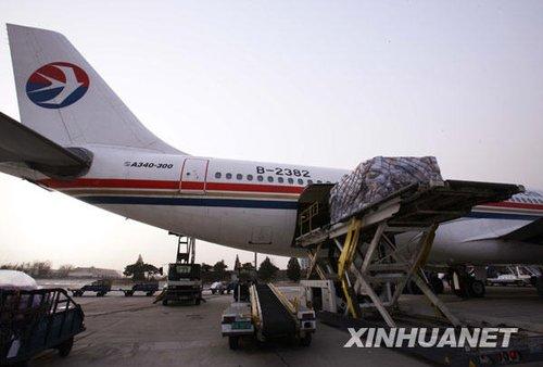 中国医疗防疫救护队起程赴海地进行救灾援助