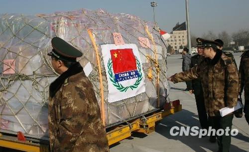 组图:中国政府援助海地第二批救灾物资启运