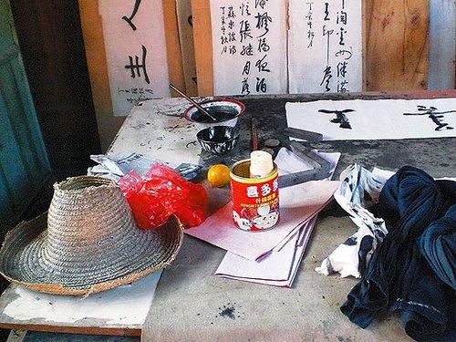 一座古老村庄的教育血脉(转帖) - 上善若水 - 东丰县国学经典教育公益推广中心