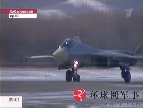 俄报称首飞仅是五代机原型机 未用新发动机