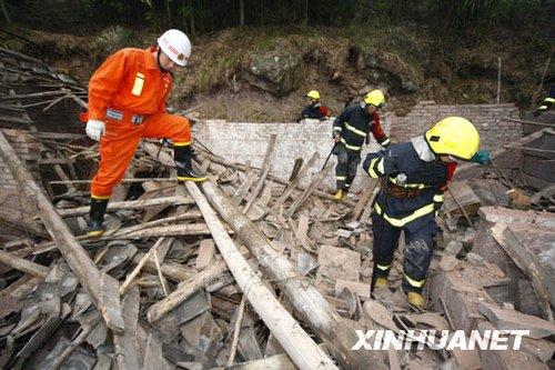四川遂宁与重庆潼南交界发生5.0级地震