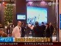 第40届世界经济论坛年会落幕