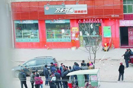 歹徒抢劫超市刀捅两名老人致1死1伤(图)