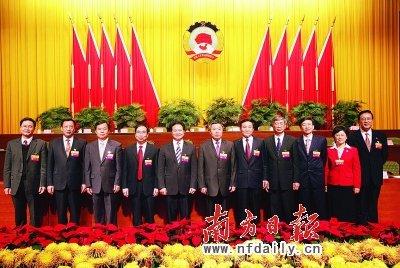 广东省政协十届三次会议闭幕(图)