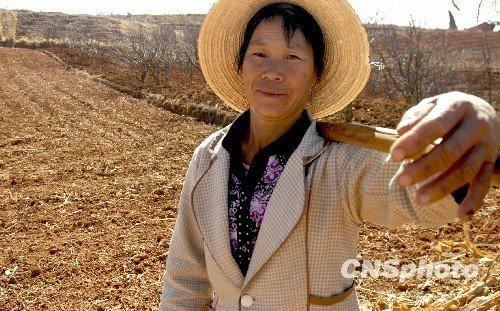 云南遭遇特大干旱 已投入近两亿抗旱资金(图) - 阿龙 - 我的博客