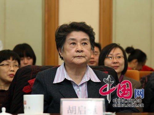 中国互联网协会理事长胡启恒院士出席 杨佳/摄