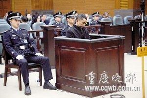 重庆渝北原副区长刘信勇被控受贿3160万受审