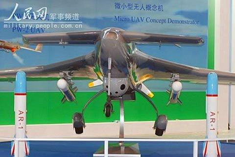 外媒称亚洲无人机研发韩国属第1等级 中国第2