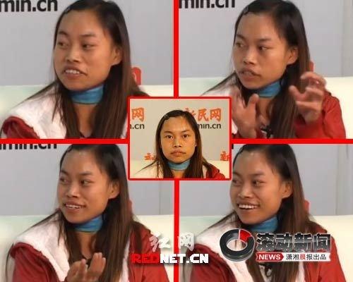 网络红人凤姐:奥巴马符合我心中的择偶标准