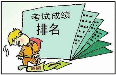 家长看到《学生成长记录册》后对学生在学校内的表现一目了然.图片