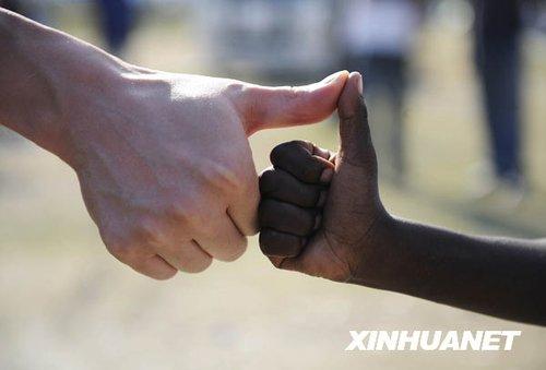 国防部外事办公室等致信慰问中国赴海地医疗防疫救护队