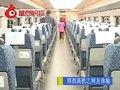 视频:网友感受郑西高铁