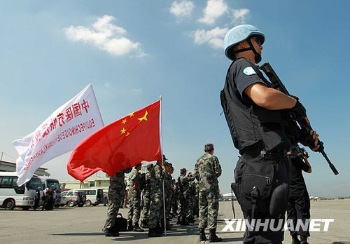 中国医疗防疫救护队离开海地回国