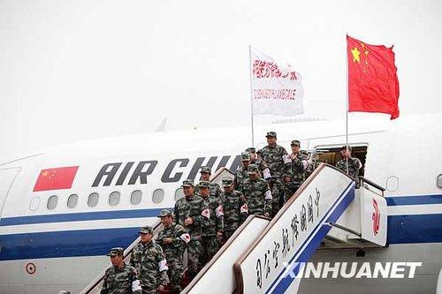 中国医疗防疫救护队完成赴海地人道主义救援任务回国