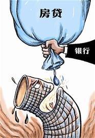 武汉部分银行一季度暂停房贷 开发商受困(图)