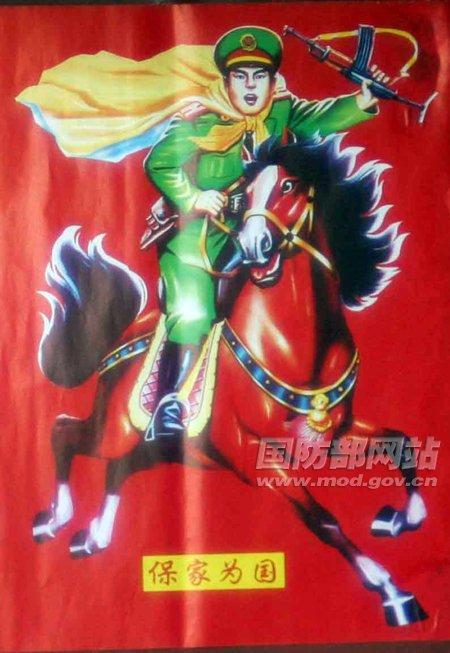"""解放军官兵形象登上云南彝乡""""门神画""""(图)"""