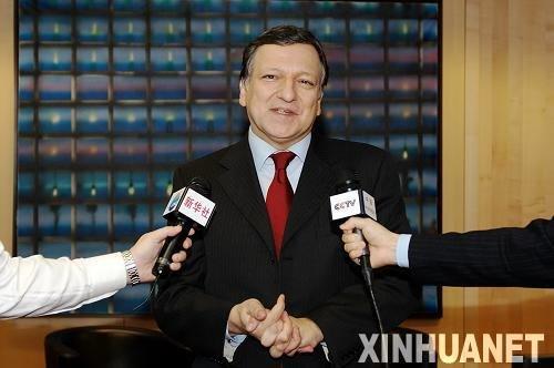 欧盟特别峰会讨论希腊债务危机和经济发展战略
