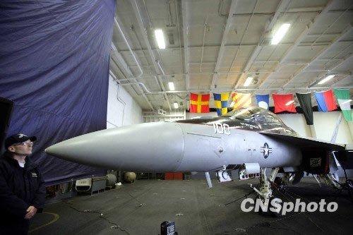 我海军少将披露美军航母访问香港审批程序(图)
