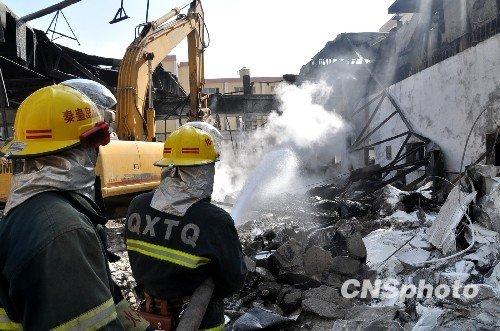 河北就淀粉厂燃爆致19死49伤事故追查责任(图)