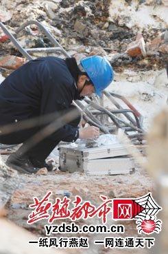 秦皇岛燃爆事故5名下落不明者遗体全部找到