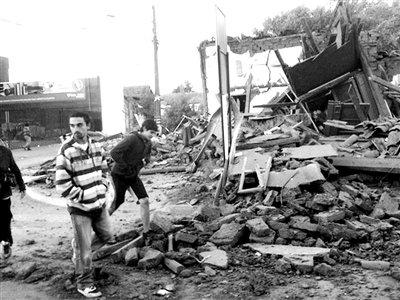 智利尚无中国公民伤亡报告 海啸强度暂不知