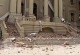 圣地亚哥倒塌楼房