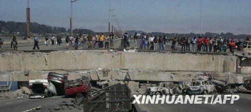 智利地震引发海啸