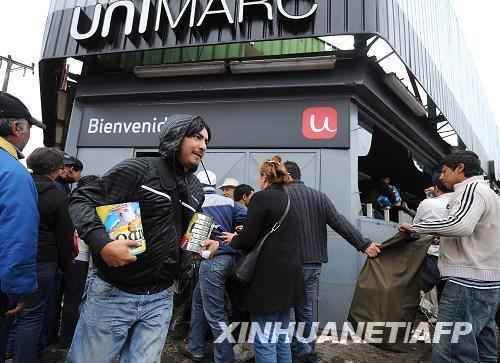 智利南部城市震后市民哄抢商场物资