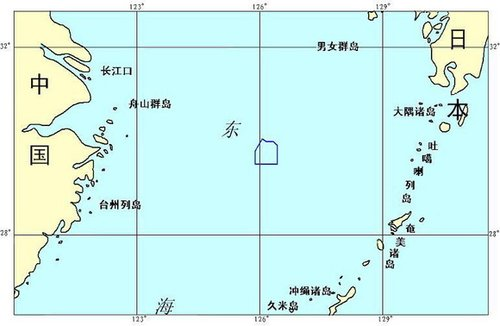 张召忠 中国海洋主权有三大遗留问题非常麻烦