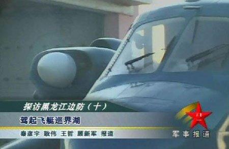 中国自主研发地效翼船获数十亿出口大单(图)