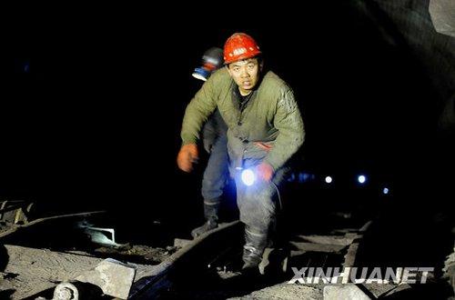 内蒙古全力营救透水事故被困人员