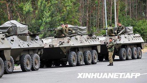 智利政府派出7000军人赴灾区维持秩序